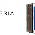 mineoで端末そのままで使える方法。Sony SOL26 Xperia Z3をマイネオで使う