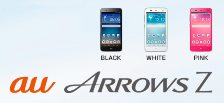 ARROWS Z FJL22の端末の写真