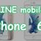 【申し込みはこちら】iPhone 6sをLINEモバイルで使う