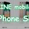 【3万円〜】iPhone SEが買えるのはLINEモバイル。分割なら月1,340円〜